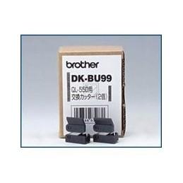 Brother 2x Dkbu99 2x Bandschneideeinheit Fur Ql-550 Ql-500 Ql-560 - 650td